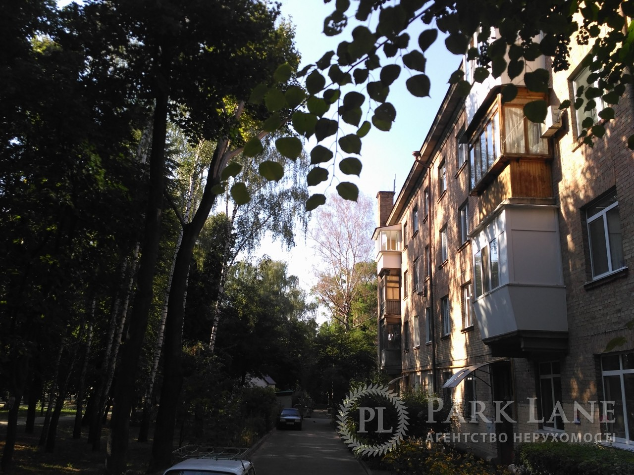 Квартира ул. Мартиросяна, 11, Киев, Z-793011 - Фото 1