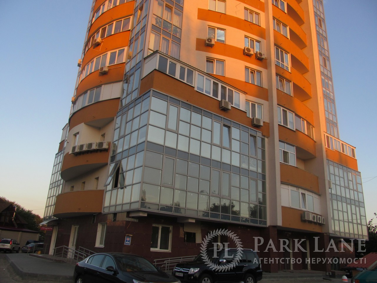 Квартира вул. Шумського Юрія, 5, Київ, H-28593 - Фото 27