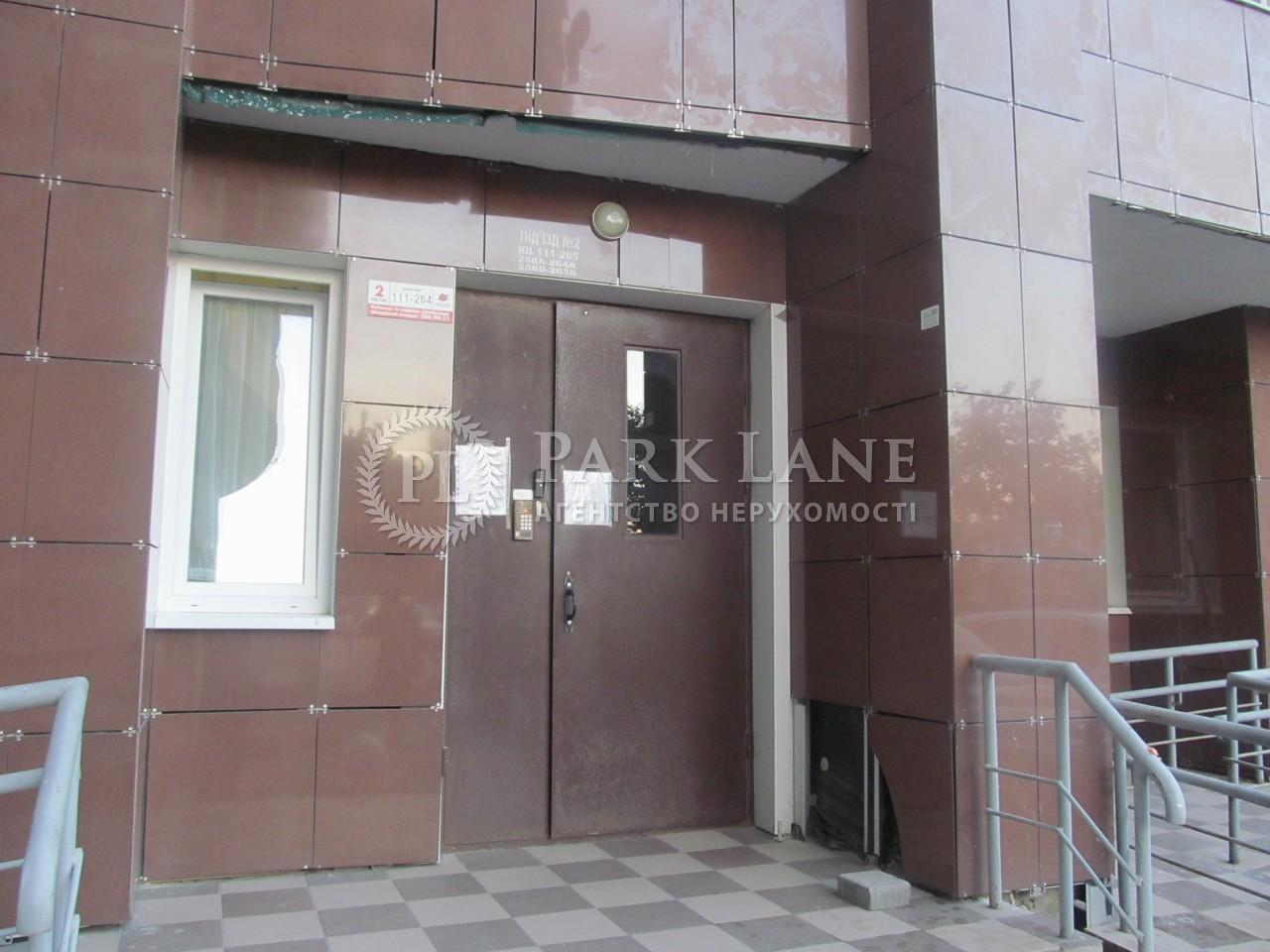 Квартира вул. Шумського Юрія, 5, Київ, H-28593 - Фото 25