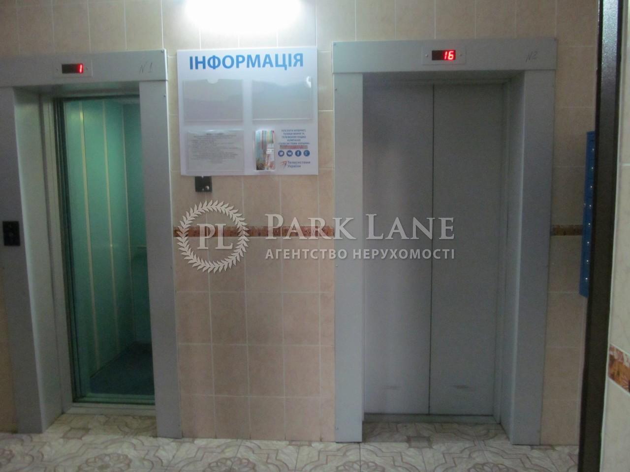 Квартира вул. Шумського Юрія, 5, Київ, H-28593 - Фото 21