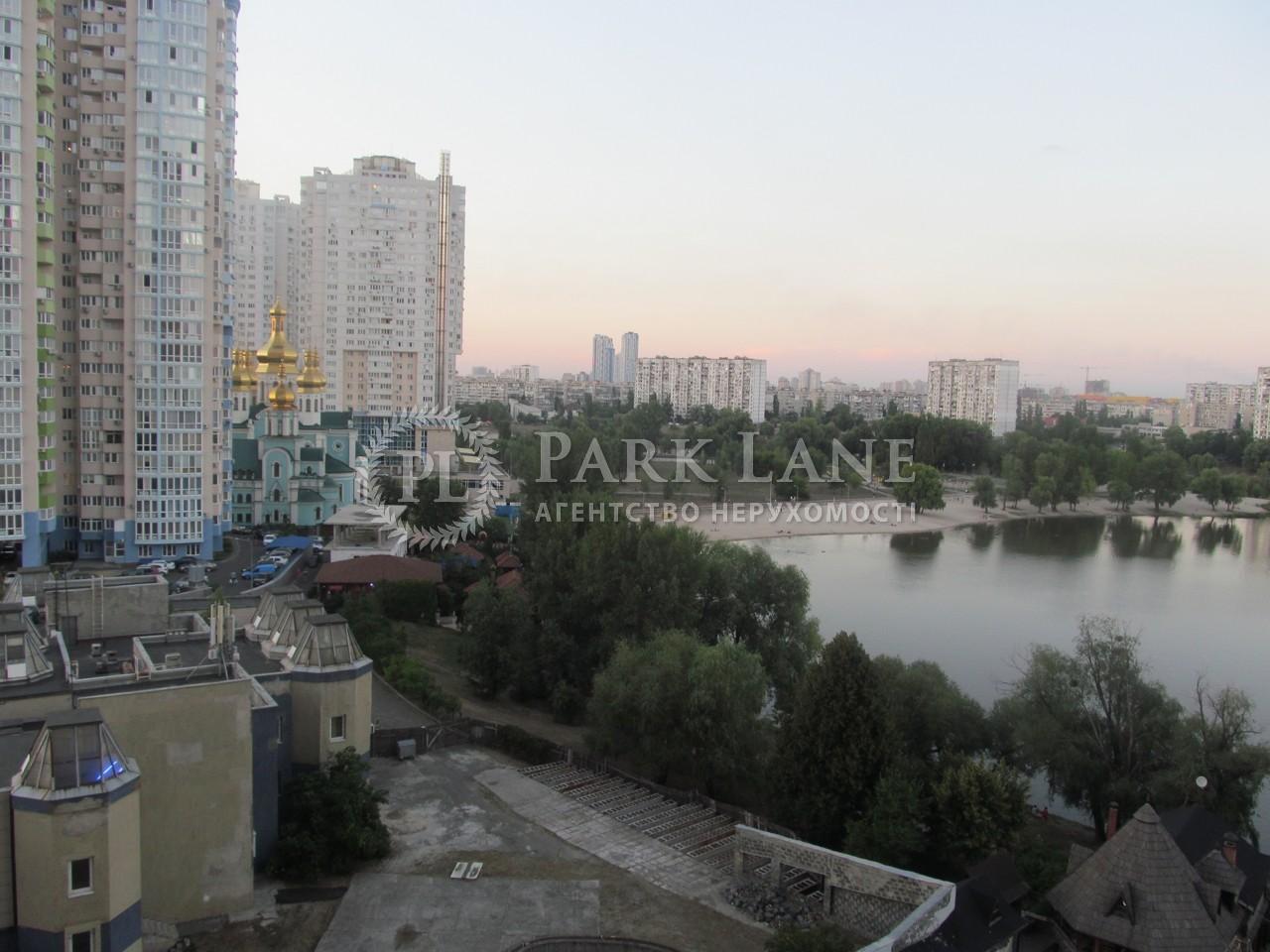 Квартира вул. Шумського Юрія, 5, Київ, H-28593 - Фото 13