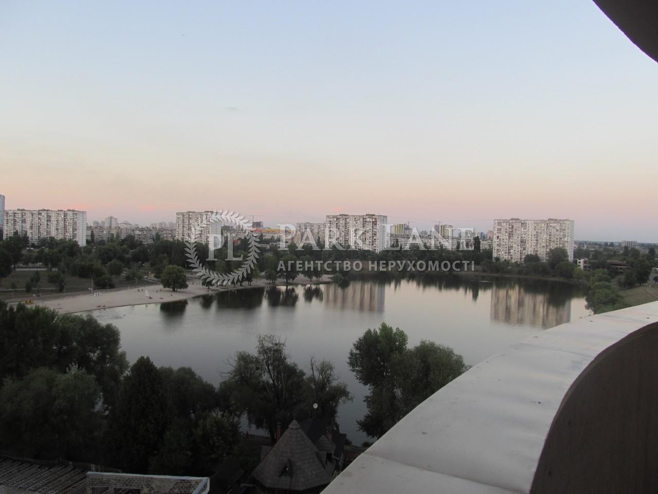 Квартира вул. Шумського Юрія, 5, Київ, H-28593 - Фото 3