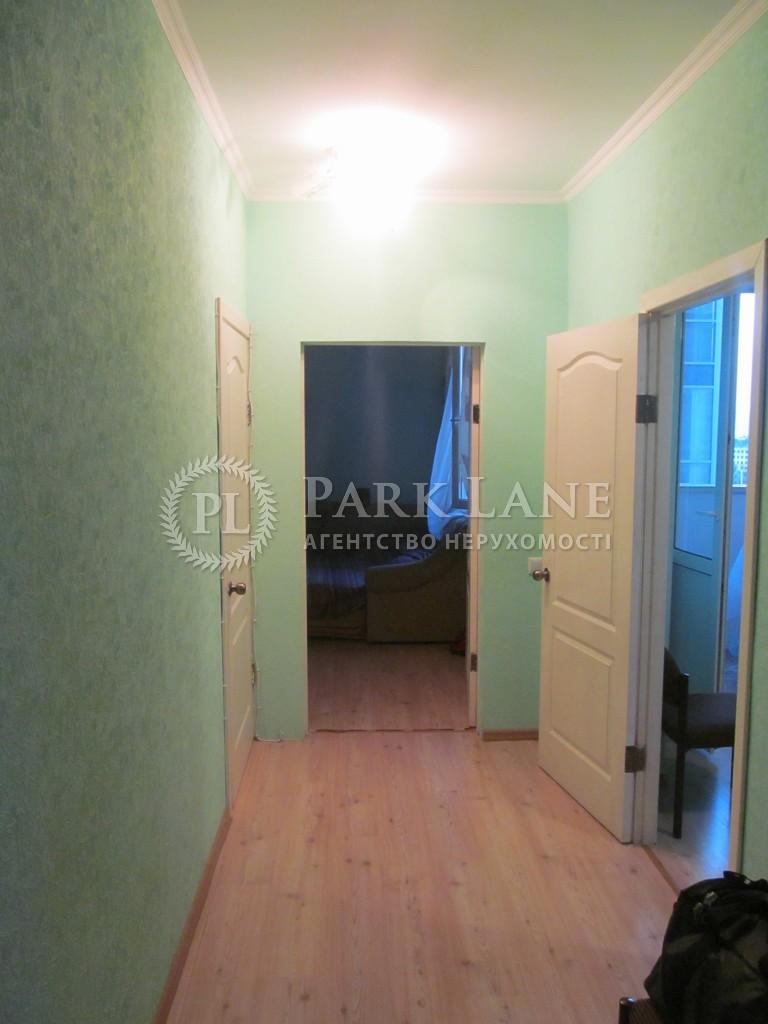 Квартира вул. Шумського Юрія, 5, Київ, H-28593 - Фото 16