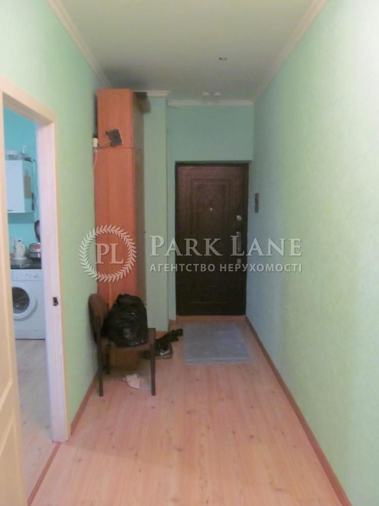 Квартира вул. Шумського Юрія, 5, Київ, H-28593 - Фото 17
