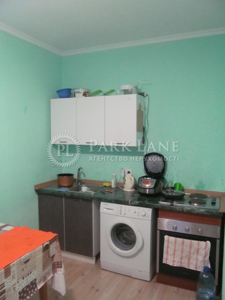 Квартира вул. Шумського Юрія, 5, Київ, H-28593 - Фото 9