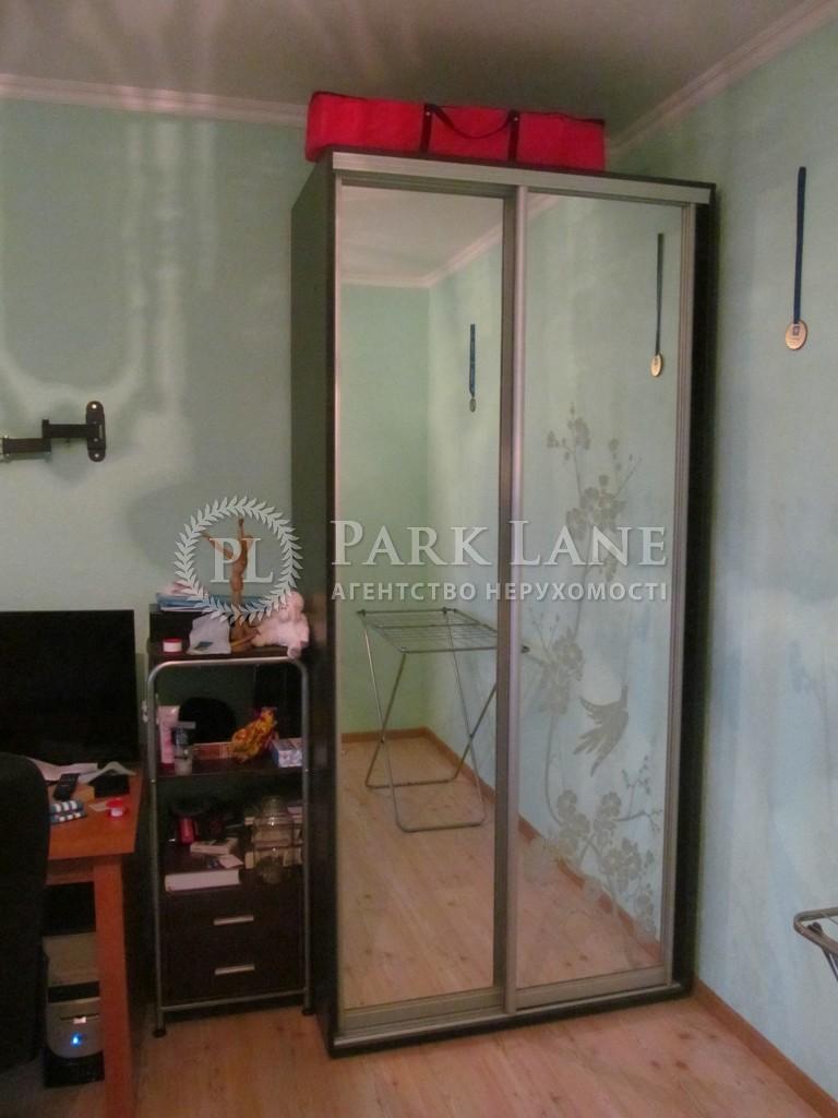 Квартира вул. Шумського Юрія, 5, Київ, H-28593 - Фото 6