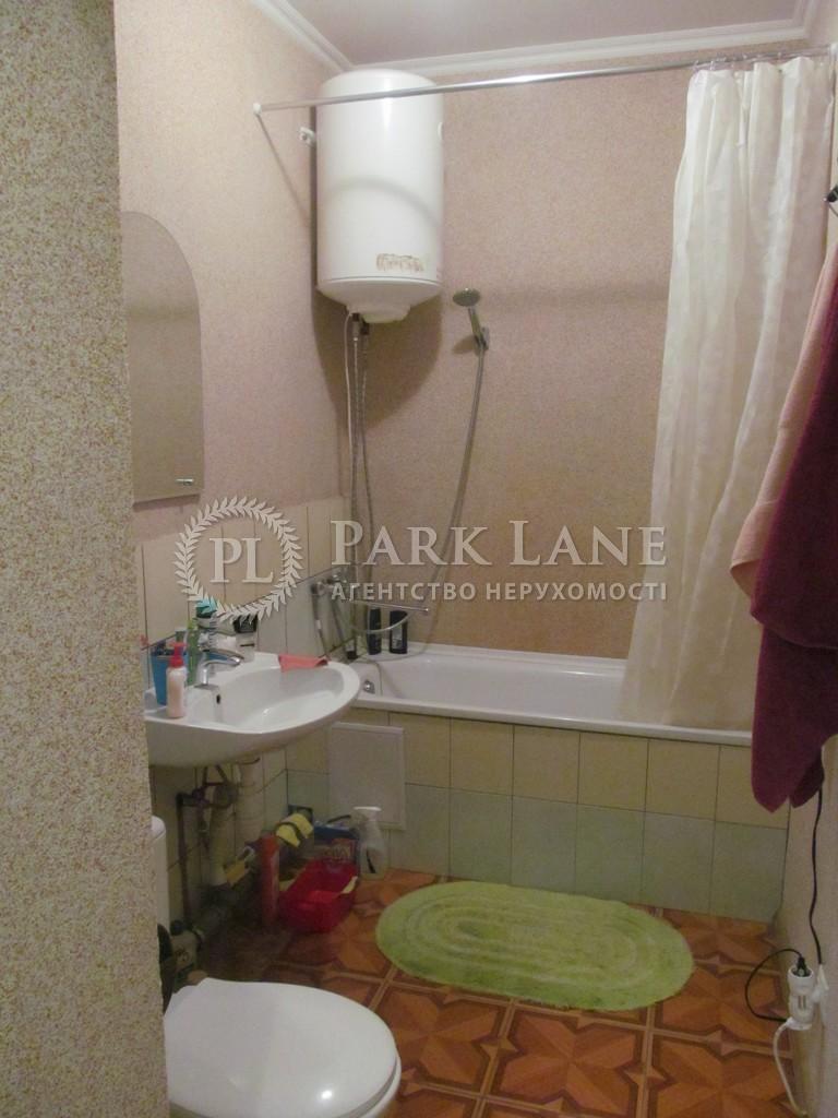 Квартира вул. Шумського Юрія, 5, Київ, H-28593 - Фото 14