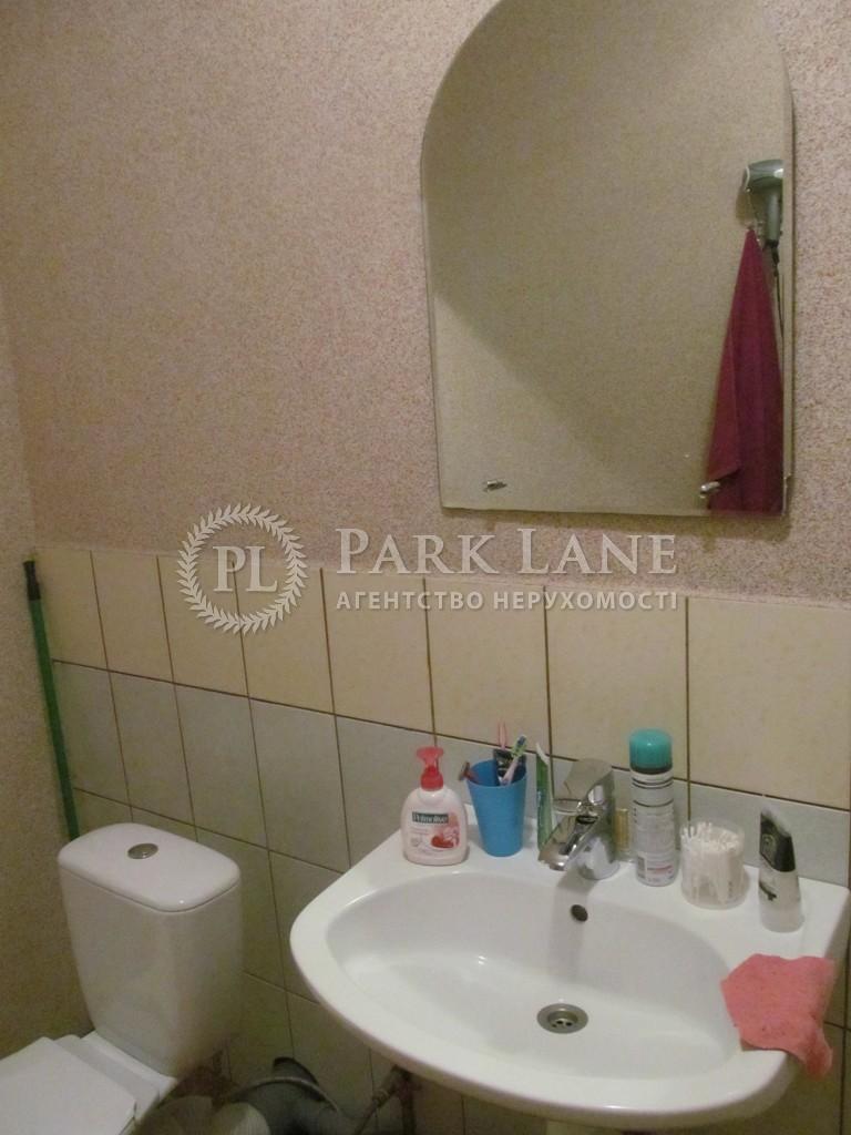 Квартира вул. Шумського Юрія, 5, Київ, H-28593 - Фото 15