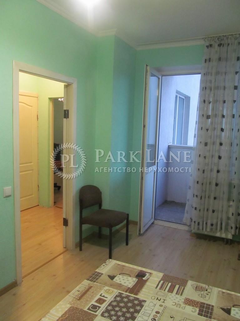 Квартира вул. Шумського Юрія, 5, Київ, H-28593 - Фото 12