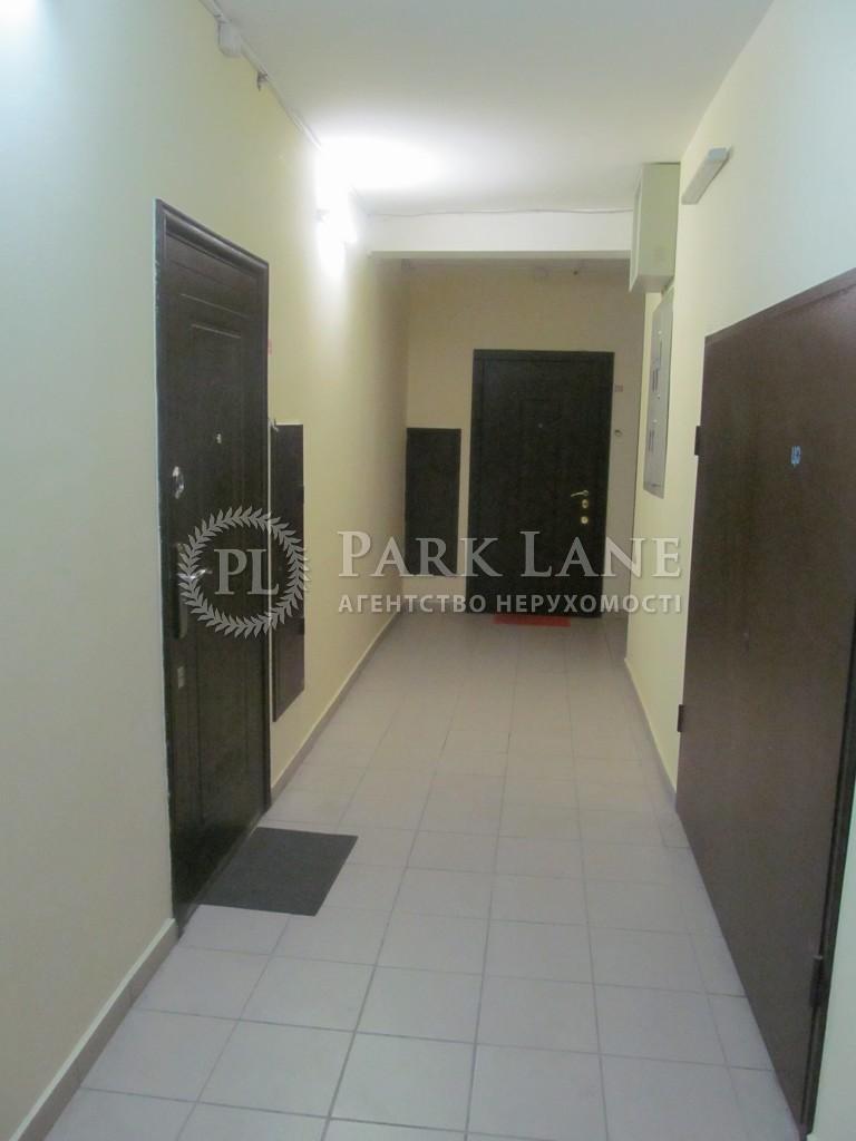 Квартира вул. Шумського Юрія, 5, Київ, H-28593 - Фото 18