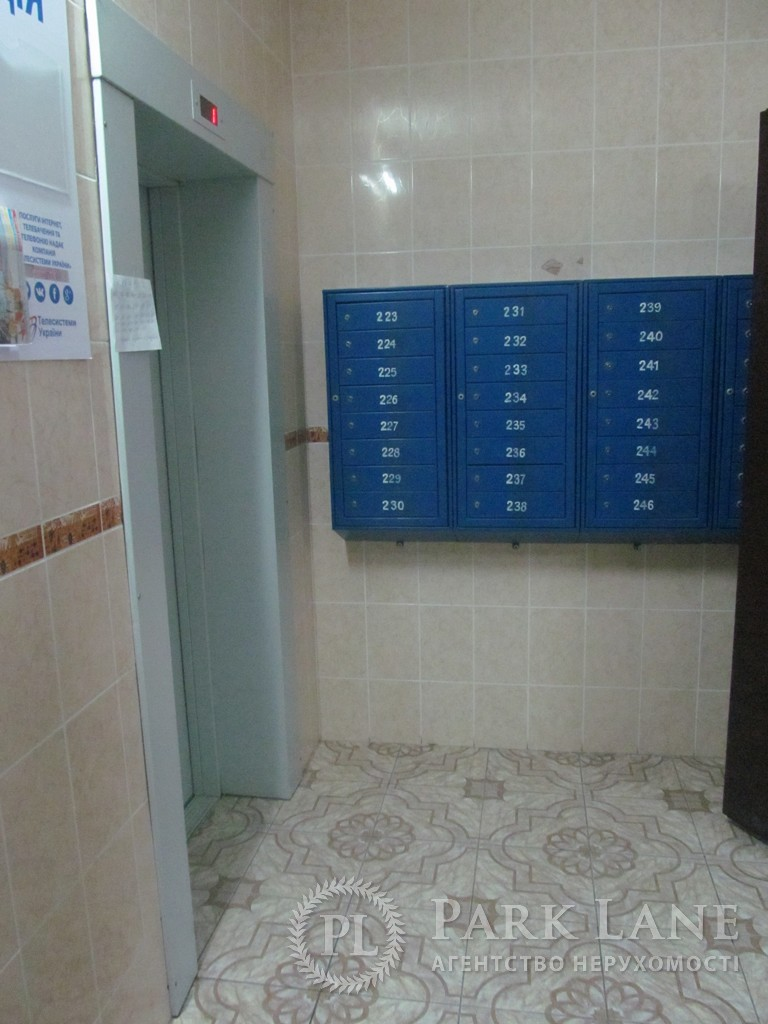 Квартира вул. Шумського Юрія, 5, Київ, H-28593 - Фото 23