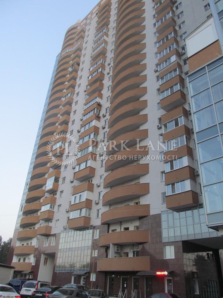 Квартира вул. Шумського Юрія, 5, Київ, H-28593 - Фото 26