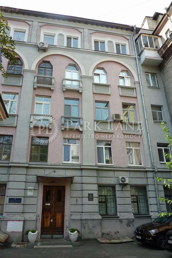 Квартира вул. Дарвіна, 10, Київ, C-89573 - Фото 1