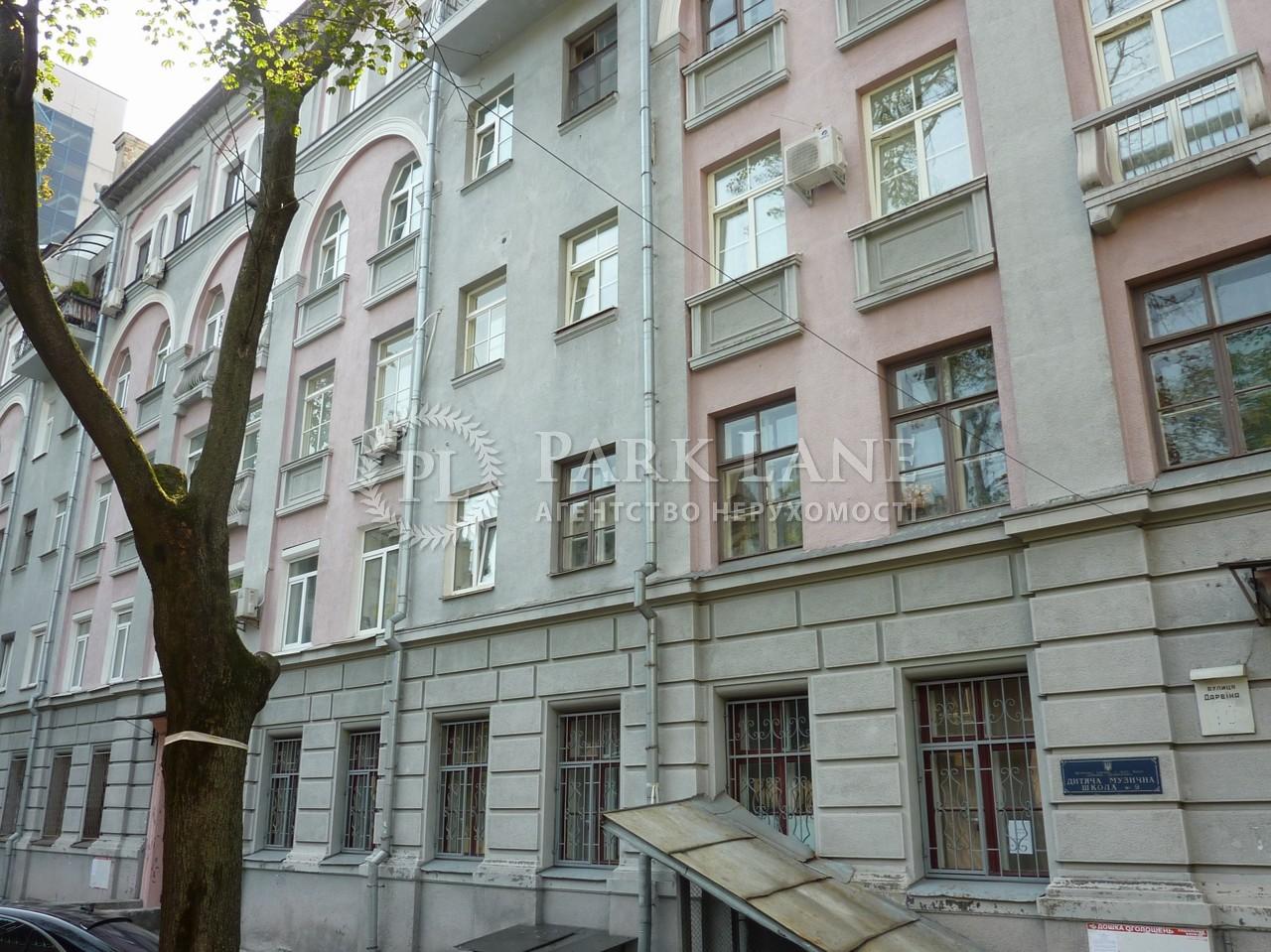 Квартира вул. Дарвіна, 10, Київ, C-89573 - Фото 26