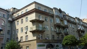 Коммерческая недвижимость, R-29738, Дарвина, Печерский район