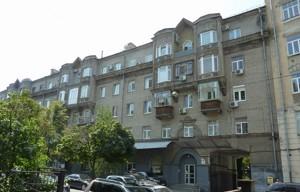 Квартира K-31973, Дарвина, 8, Киев - Фото 2