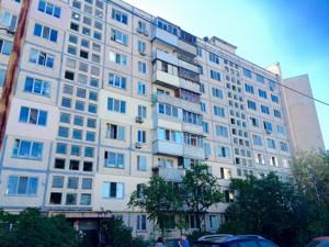 Квартира K-28737, Прирічна, 5, Київ - Фото 3