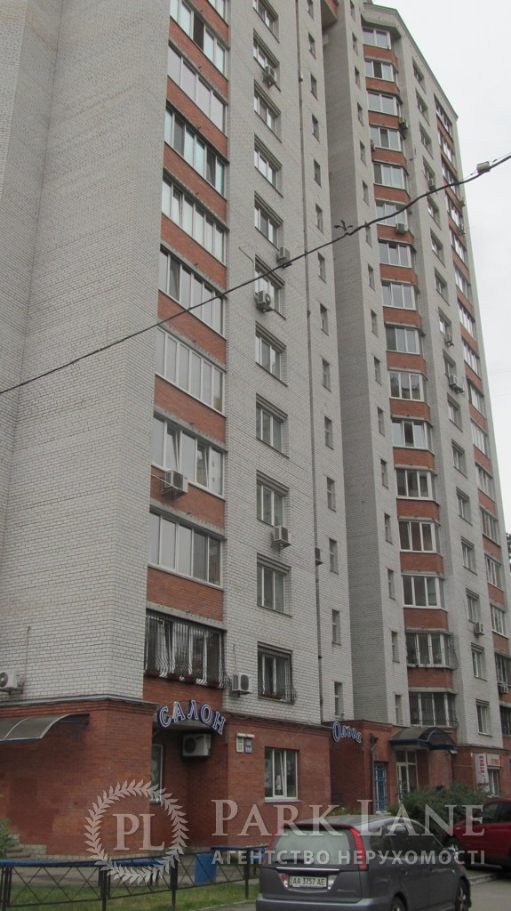 Квартира Z-1307214, Пушиной Феодоры, 50а, Киев - Фото 2