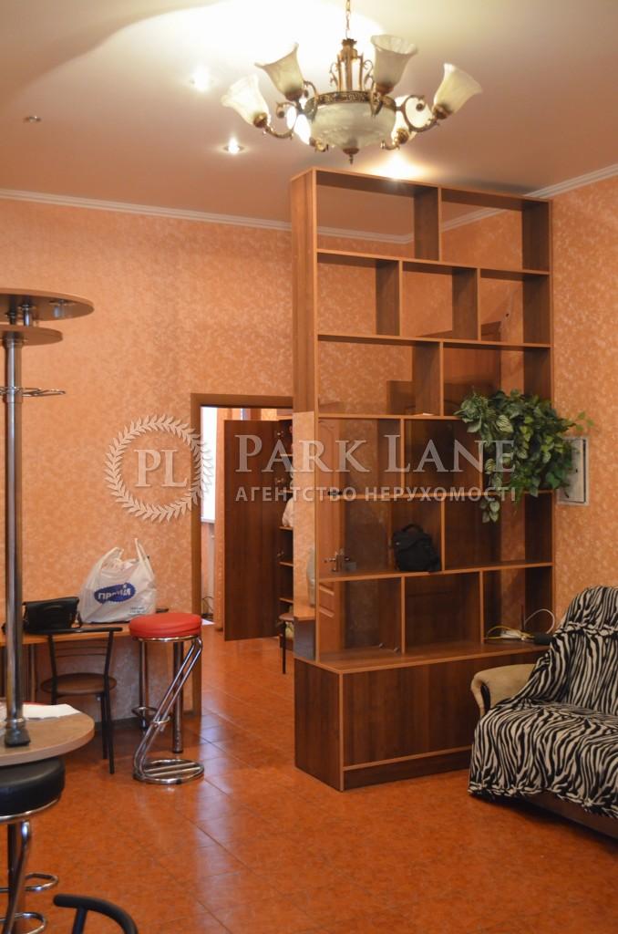 Квартира ул. Хмельницкого Богдана, 35/1, Киев, I-10626 - Фото 8