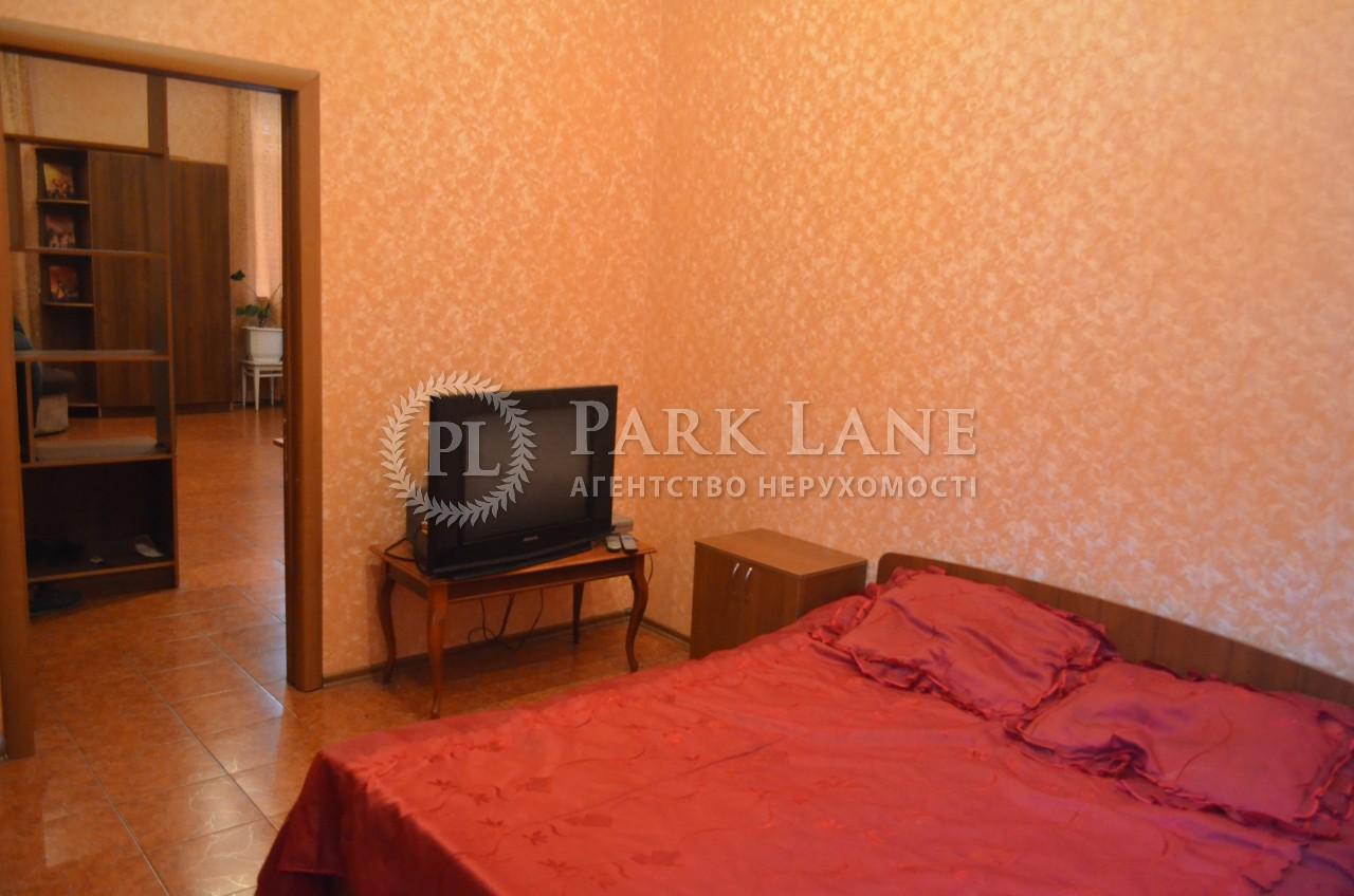 Квартира ул. Хмельницкого Богдана, 35/1, Киев, I-10626 - Фото 11