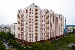 Коммерческая недвижимость, R-25867, Калнишевского Петра (Майорова М.), Оболонский район