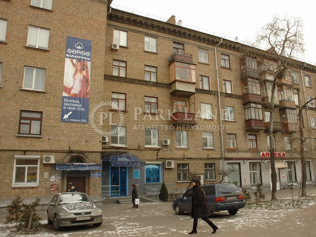 Нежилое помещение, Гагарина Юрия просп., Киев, Z-622827 - Фото 9