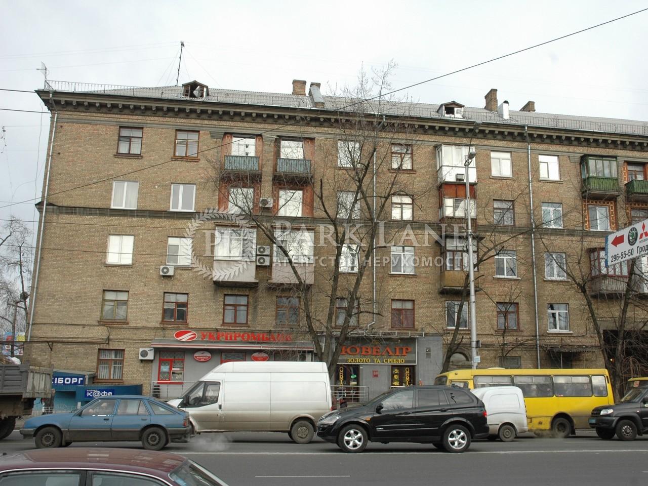 Нежилое помещение, Гагарина Юрия просп., Киев, Z-622827 - Фото 1