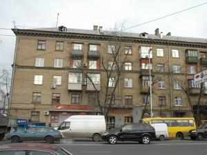 Коммерческая недвижимость, B-99209, Гагарина Юрия просп., Днепровский район
