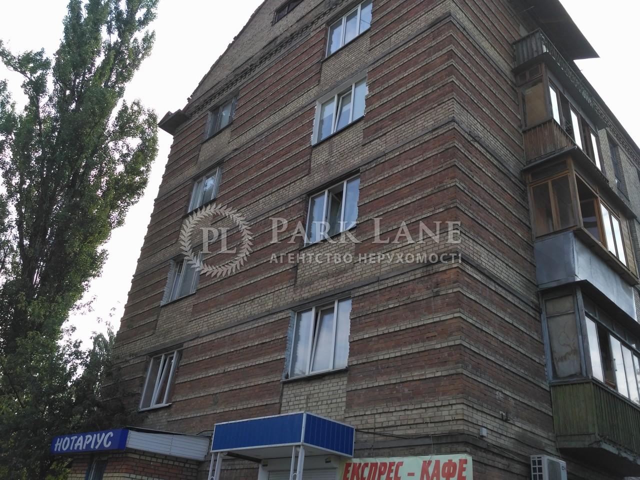 Квартира Мира просп., 6, Киев, Z-692423 - Фото 1
