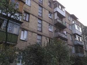 Квартира Z-692423, Мира просп., 6, Киев - Фото 2