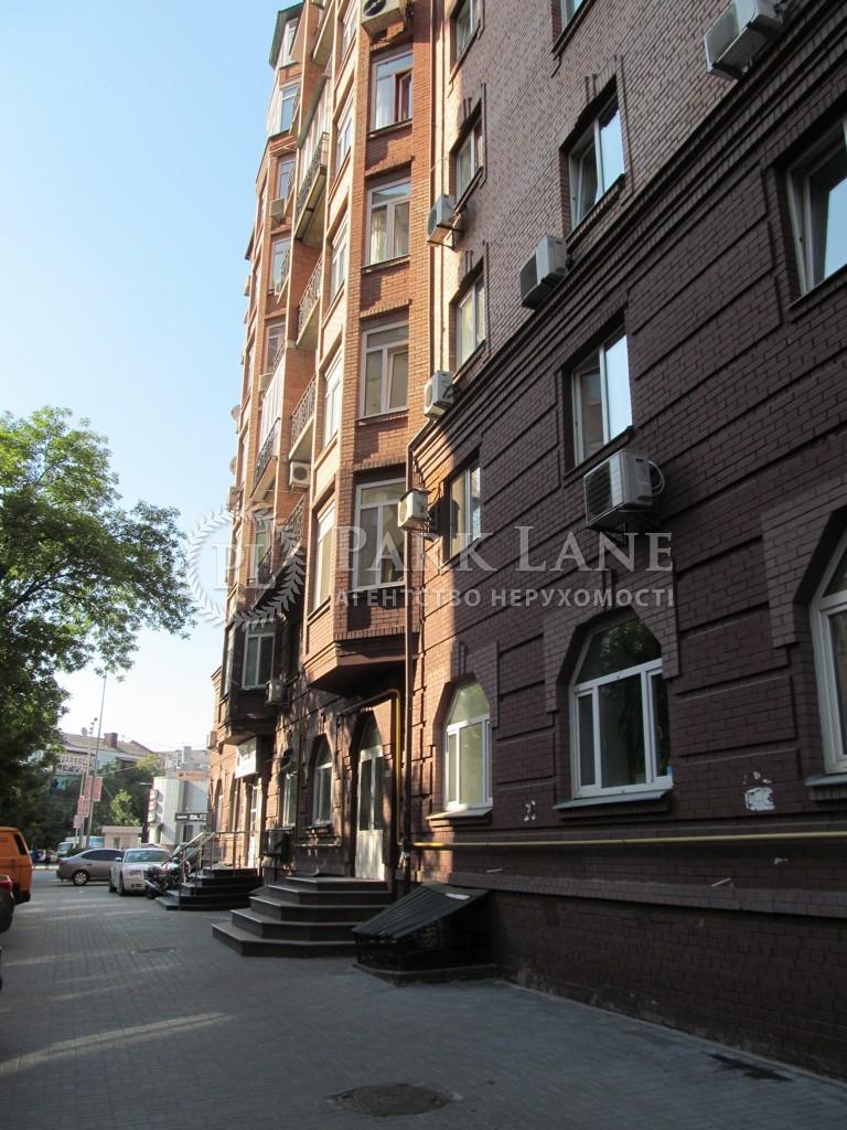 Квартира ул. Введенская, 29/58, Киев, R-36562 - Фото 8