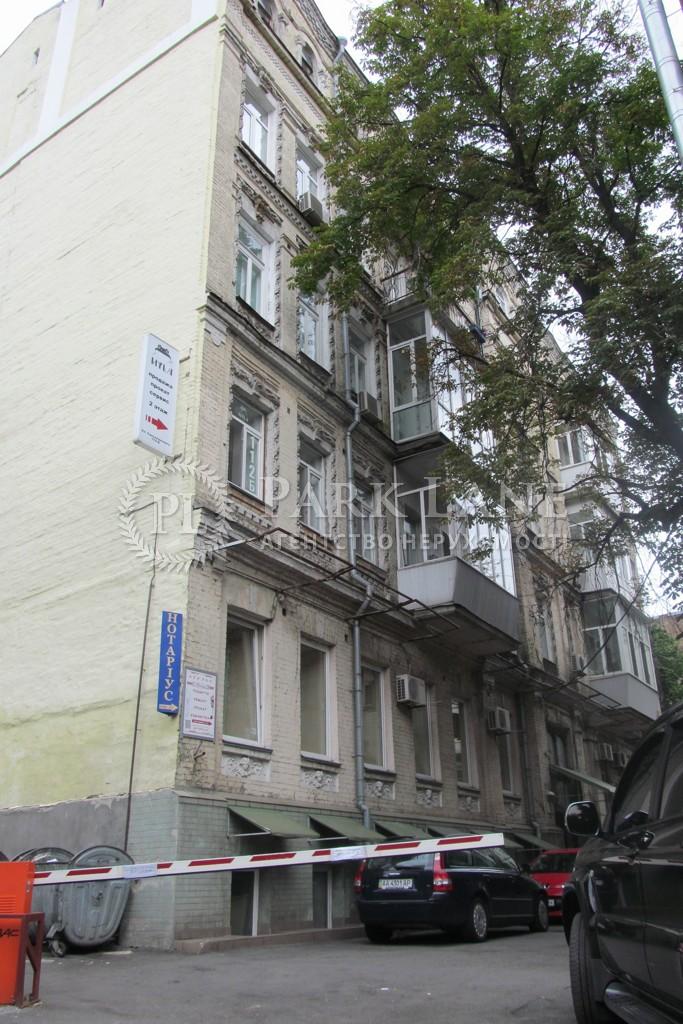 Нежилое помещение, ул. Саксаганского, Киев, Z-65217 - Фото 6