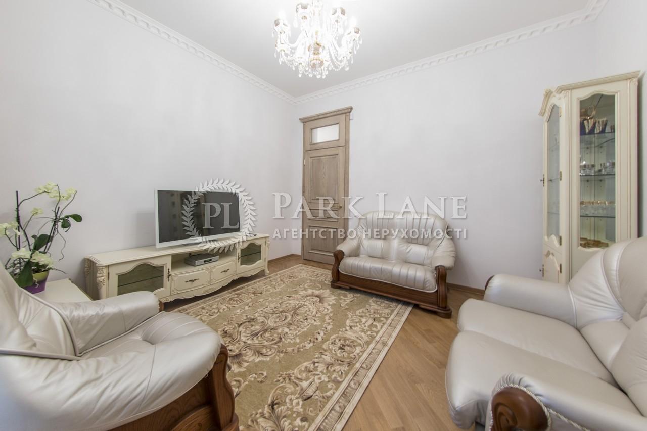 Квартира вул. Мазепи Івана (Січневого Повстання), 14, Київ, K-22981 - Фото 4