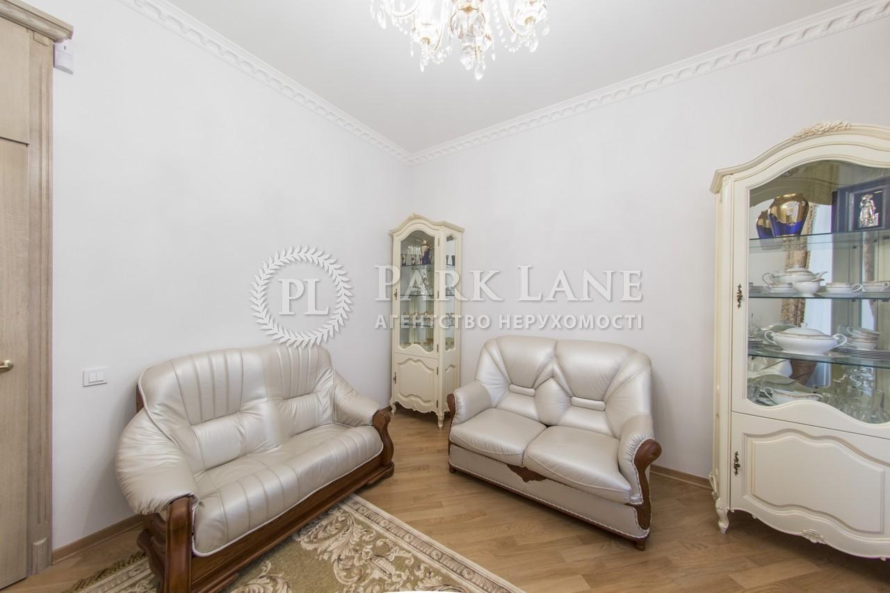 Квартира ул. Мазепы Ивана (Январского Восстания), 14, Киев, K-22981 - Фото 5