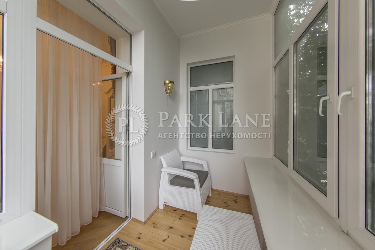 Квартира ул. Мазепы Ивана (Январского Восстания), 14, Киев, K-22981 - Фото 16