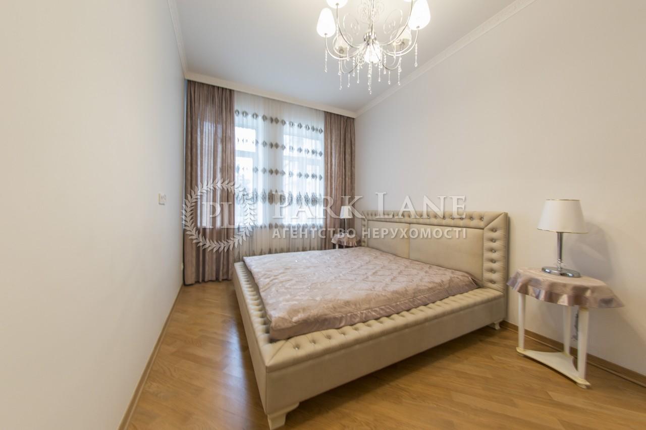 Квартира вул. Мазепи Івана (Січневого Повстання), 14, Київ, K-22981 - Фото 6