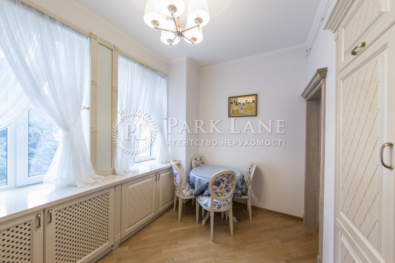 Квартира ул. Мазепы Ивана (Январского Восстания), 14, Киев, K-22981 - Фото 11