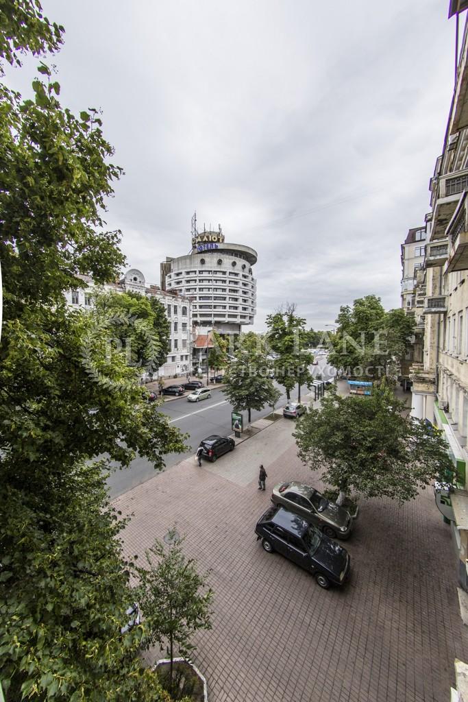 Квартира ул. Мазепы Ивана (Январского Восстания), 14, Киев, K-22981 - Фото 23