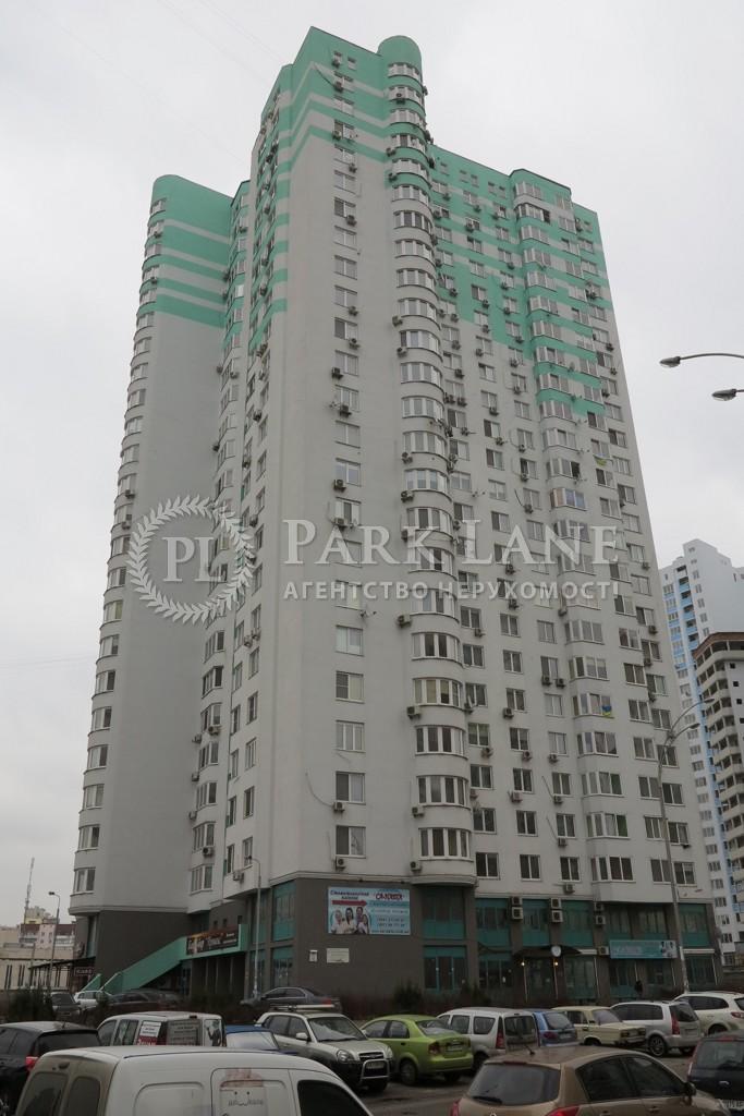 Квартира ул. Чавдар Елизаветы, 11, Киев, B-99400 - Фото 26