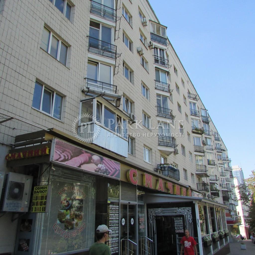 Квартира Леси Украинки бульв., 12, Киев, Z-576833 - Фото 1