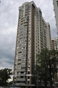 Квартира Z-733027, Сікорського Ігоря (Танкова), 4в, Київ - Фото 1