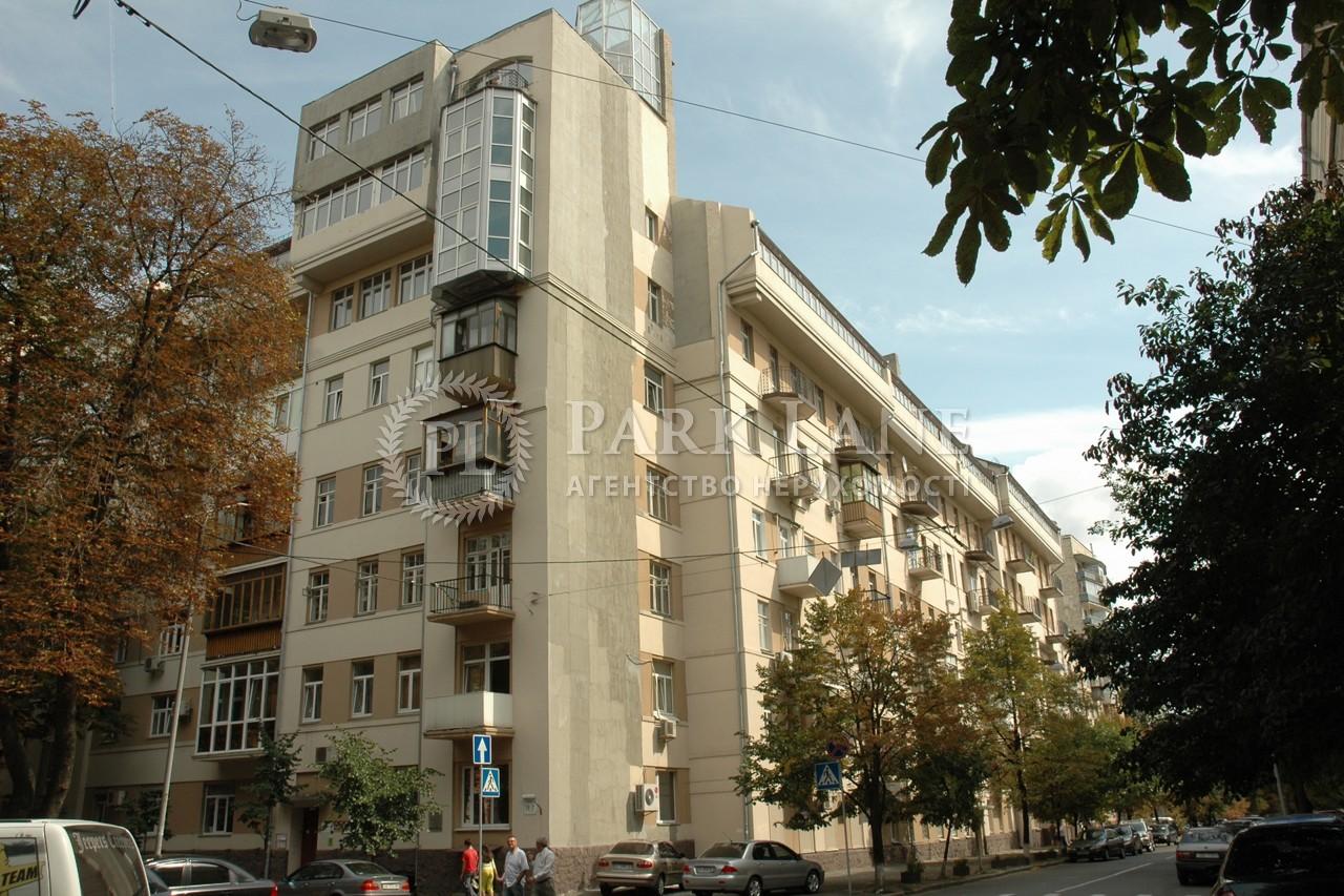 Квартира ул. Липская, 19/7, Киев, Z-1622 - Фото 1