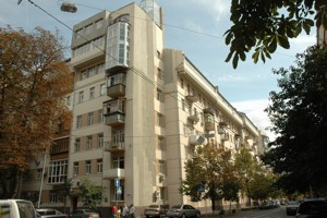 Офіс, K-25242, Липська, Київ - Фото 1