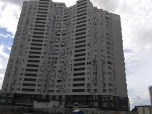 Квартира Z-762774, Пчелки Елены, 5, Киев - Фото 2