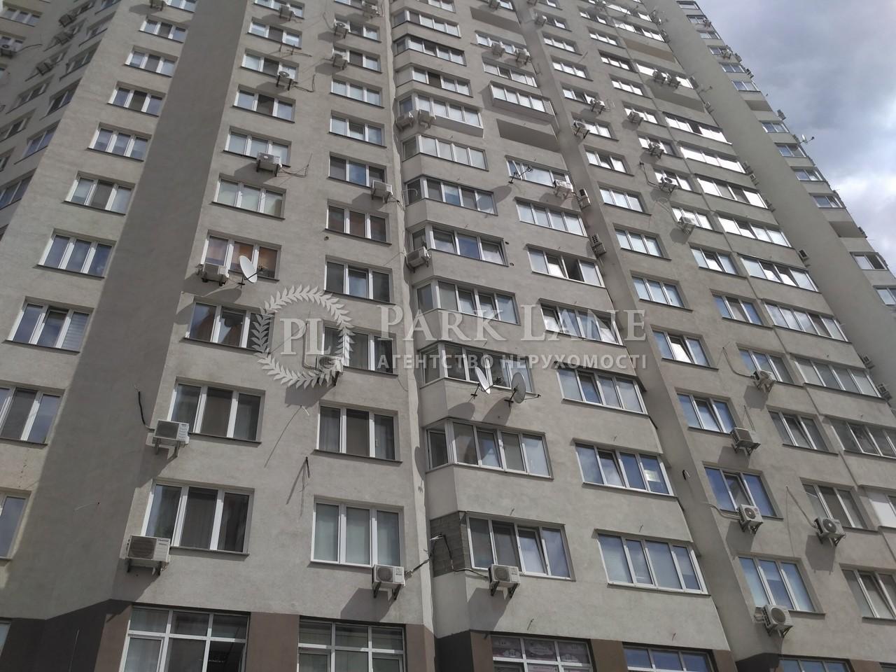 Квартира B-99744, Пчелки Елены, 5, Киев - Фото 4