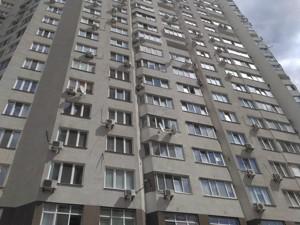 Квартира Z-762774, Пчелки Елены, 5, Киев - Фото 3