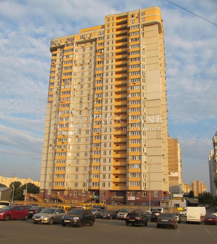 Квартира ул. Здолбуновская, 9б, Киев, C-96704 - Фото 1
