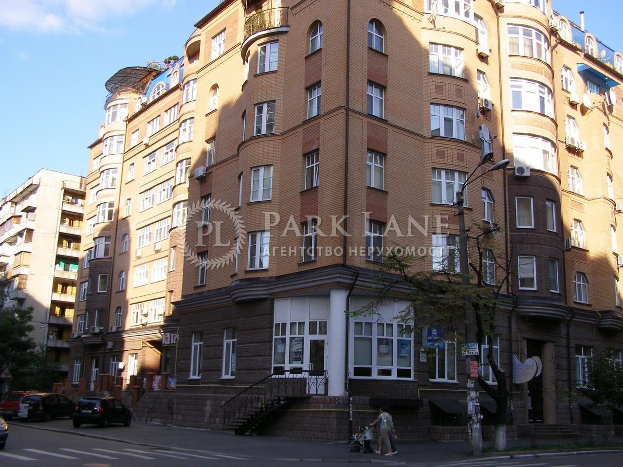 Квартира ул. Волошская, 50/38, Киев, R-36436 - Фото 6