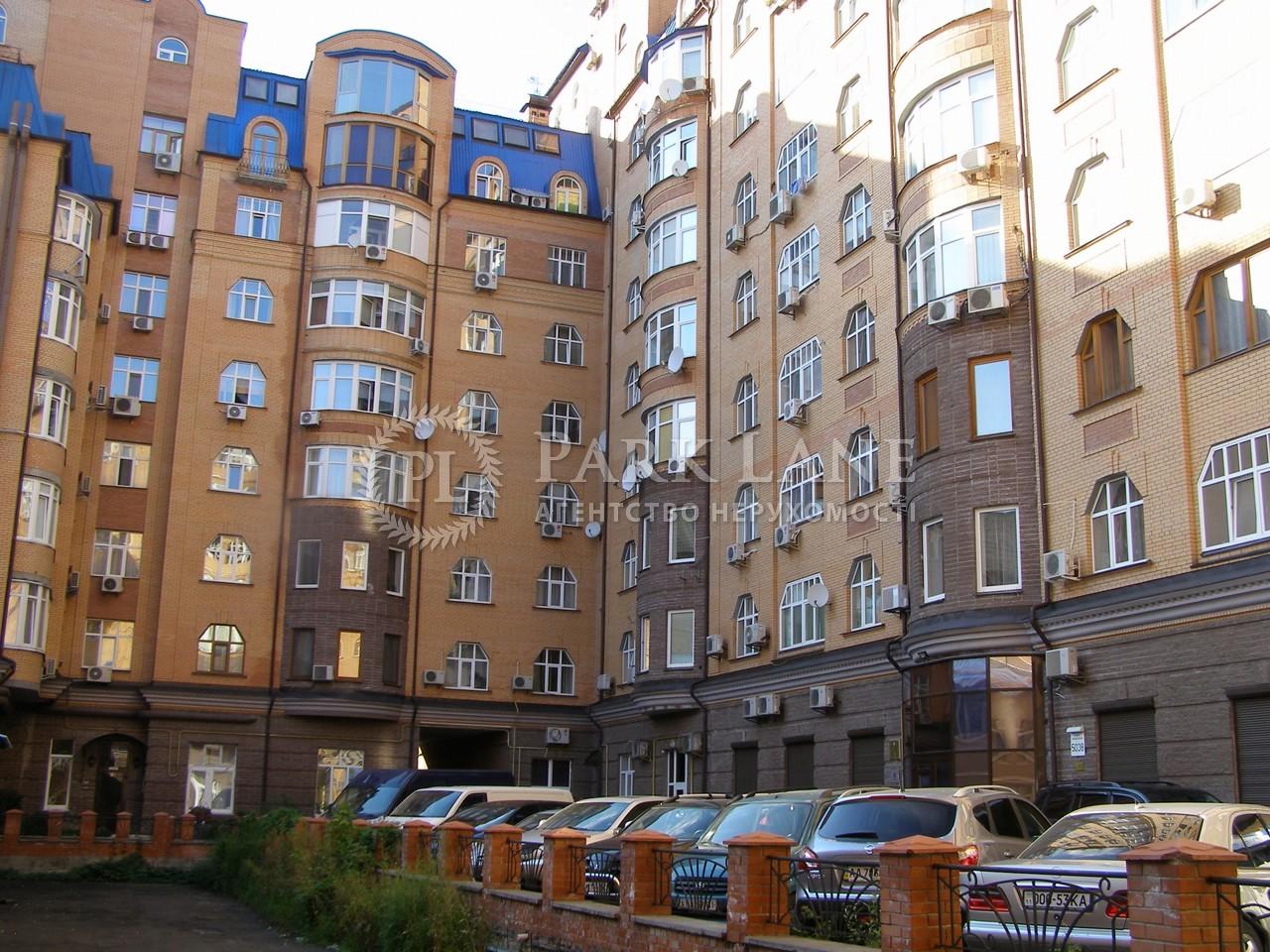 Квартира ул. Волошская, 50/38, Киев, R-36436 - Фото 7