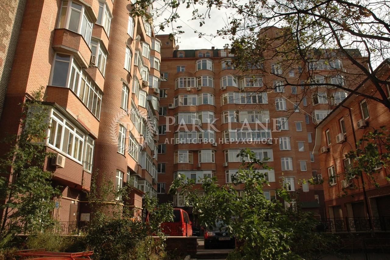 Квартира ул. Волошская, 50/38, Киев, R-36436 - Фото 10